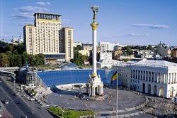 Новейшие экскурсии по Украине от rustour.com.ua